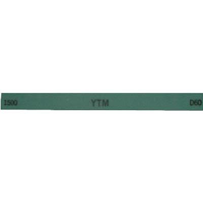 大和製砥所 M46D1500 金型砥石 YTM 1500