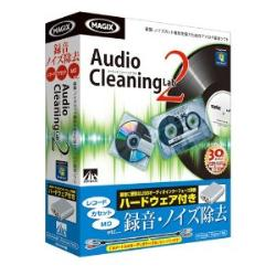 AHS Audio Cleaning Lab2 ハードウェア付き