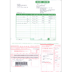 ソリマチ 納品書・払込取扱票・コンビニ収納MT 500枚入