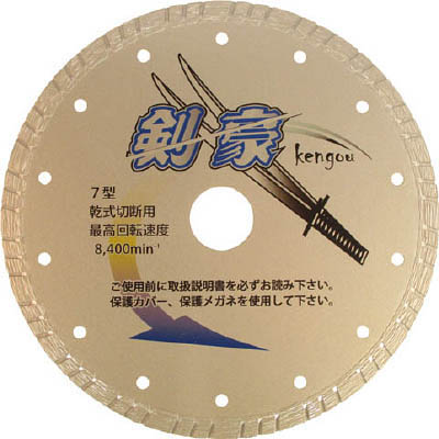 三京ダイヤモンド工業 RZ-K7 剣豪 180×2.1×8.0×25.4