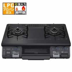 リンナイ KGM64PBKR-LP(プロパンガス用) ガステーブル 右強火力