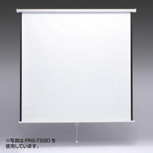 サンワサプライ PRS-TS90 プロジェクタースクリーン 吊り下げ式 90型相当