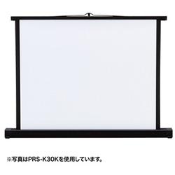 サンワサプライ PRS-K40K プロジェクタースクリーン 机上式 40型/4:3