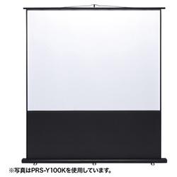 サンワサプライ PRS-Y80K プロジェクタースクリーン 床置き式 80型/4:3