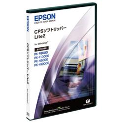 エプソン PXCPSRP80L CPSソフトリッパー