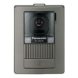 【長期保証付】パナソニック VL-V521L-S カラーカメラ玄関子機