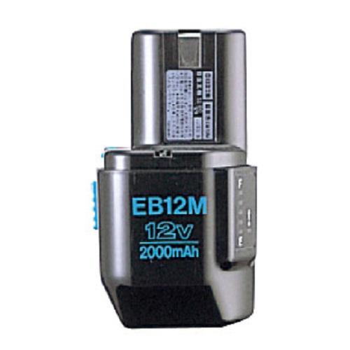 ハイコーキ EB12M 蓄電池