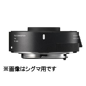 シグマ TC-1401 TELE CONVERTER キヤノン用