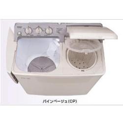 【設置+リサイクル+長期保証】日立 PS-H45L-CP(パインベージュ) 二槽式洗濯機 青空 洗濯4.5kg/脱水5kg