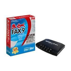 interCOM まいとーく FAX 9 Pro モデムパック シリアル接続