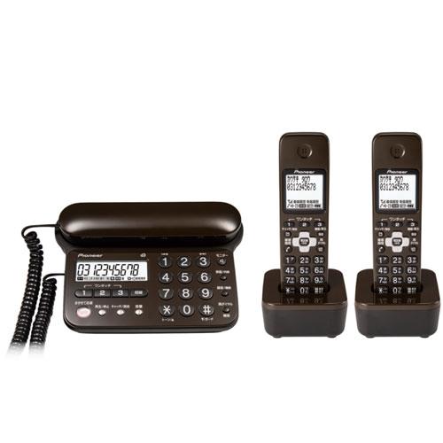【長期保証付】パイオニア TF-SD15W-TD(ダークブラウン) デジタルコードレス電話機 子機2台