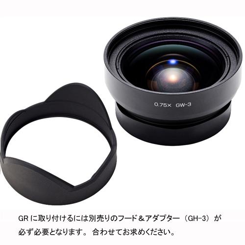 【長期保証付】リコー GW-3 GR用ワイドコンバージョンレンズ