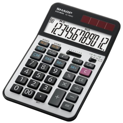 【在庫あり】14時までの注文で当日出荷可能! シャープ EL-N942-X 実務電卓 12桁