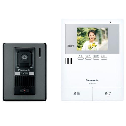 【長期保証付】パナソニック VL-SV38KL テレビドアホン LEDライト搭載