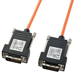 サンワサプライ KC-DVI-FB50(コネクタ/ブラック、コード/オレンジ) DVI光ファイバーケーブル 50m