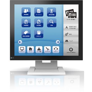 長期保証付 EIZO FDS1921T-L メーカー直売 セレーングレイ DuraVision 液晶ディスプレイ 即納送料無料 19型スクエア