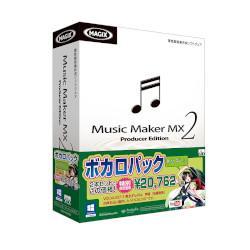 AHS Music Maker MX2 ボカロパック 東北ずん子