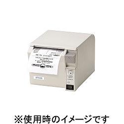 エプソン TMT70I764(クールホワイト) スマートレシートプリンター 58mm幅対応