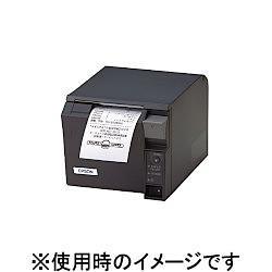 エプソン TMT70I762(ダークグレー) スマートレシートプリンター 58mm幅対応