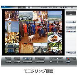 パナソニック ネットワークカメラ専用録画ビューアソフト