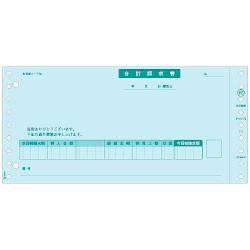 ヒサゴ GB483 合計請求書 400枚綴り 2枚複写 241x114mm(9_1/2