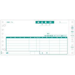 ヒサゴ SB480-2P 納品書 2P 2000枚綴り 2枚複写 241x114mm(9_1/2