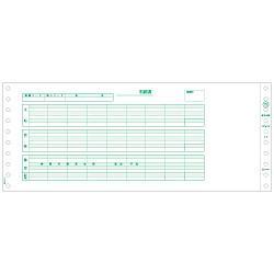 ヒサゴ SB776 給与封筒 3P 1000枚綴り 3枚複写 315x127mm(12_4/10