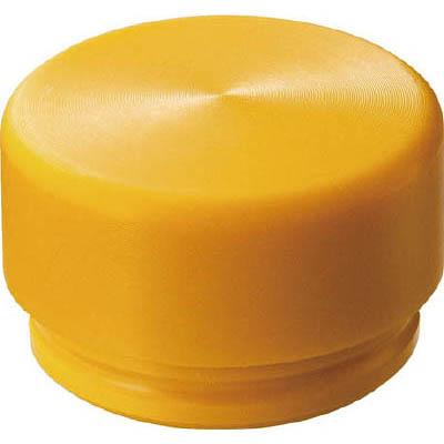 オーエッチ工業 通常便なら送料無料 EZ-05HY 替頭イージーショックレスハンマー#1 2黄 並行輸入品