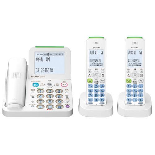 シャープ JD-AT85CW(ホワイト) デジタルコードレス電話機 子機2台