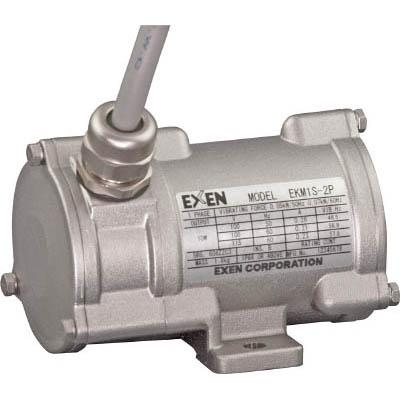 エクセン EKM1.1-2P 超小型振動モータ EKM1.1-2P