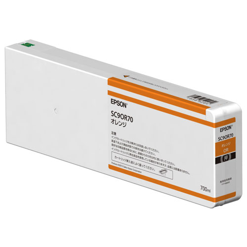 エプソン SC9OR70 純正 インクカートリッジ オレンジ 700ml