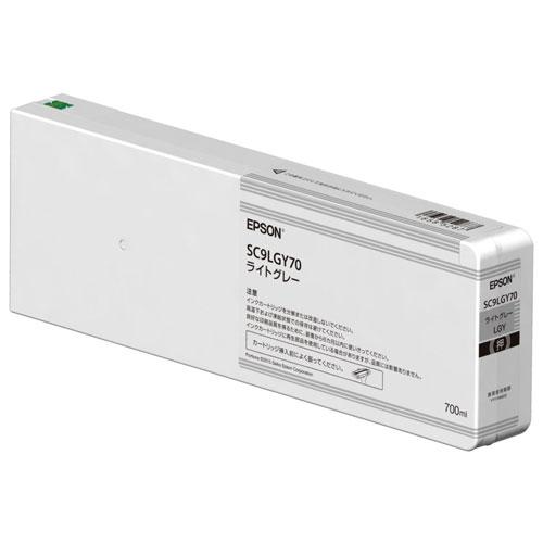 エプソン SC9LGY70 純正 インクカートリッジ ライトグレー 700ml