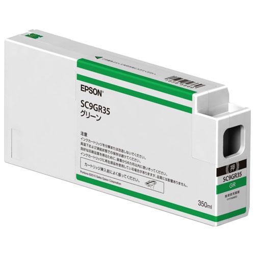 エプソン SC9GR35 純正 インクカートリッジ グリーン 350ml