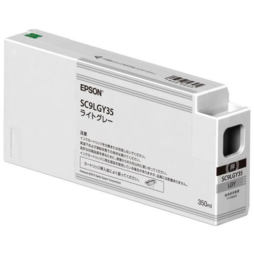 エプソン SC9LGY35 純正 インクカートリッジ ライトグレー 350ml