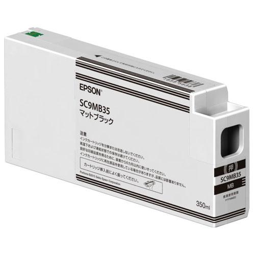 エプソン SC9MB35 純正 インクカートリッジ マットブラック 350ml