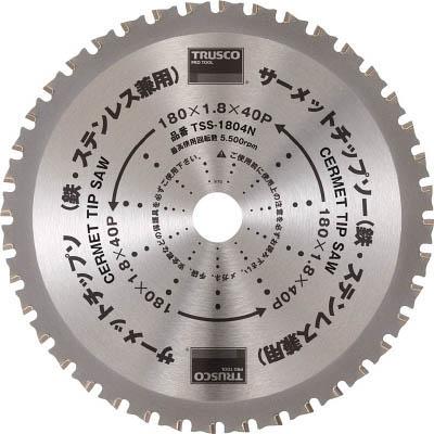 トラスコ中山 TSS-35566N サーメットチップソー 355X66P