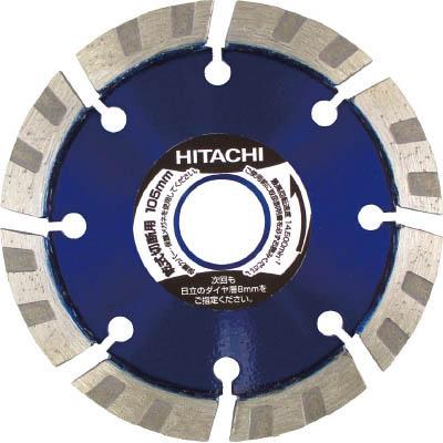 ハイコーキ 0032-9067 ダイヤモンドカッタ 180mmX25.4(Mr.レーザー) 8X