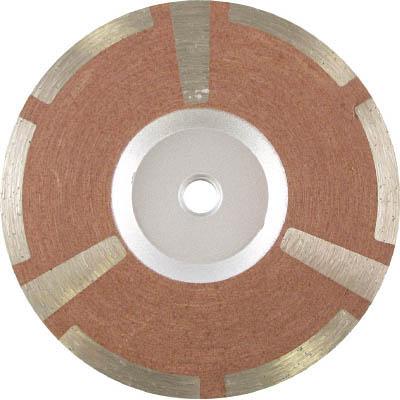 ハイコーキ 0033-4269 ダイヤモンドカッター 125mmX22(カップ) ダブル