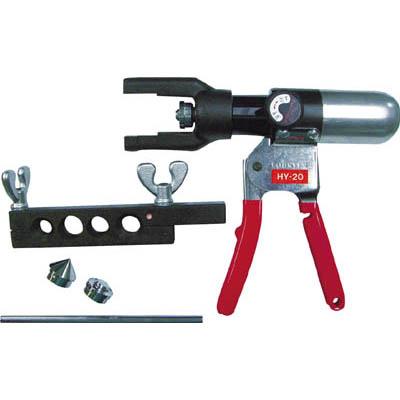 ロブテックス TTH-20 手動油圧式つば出し工具