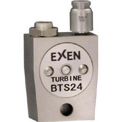 エクセン BTS24 超小型タービンバイブレータ(ステンレスタイプ) BTS24