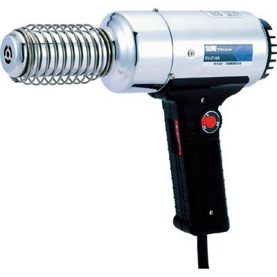 石崎電機製作所 SURE PJ-214A 熱風加工機 プラジェット 温度可変式