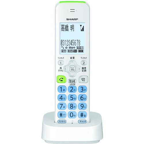 シャープ JD-KT510(ホワイト) 増設子機 デジタルコードレス電話機用
