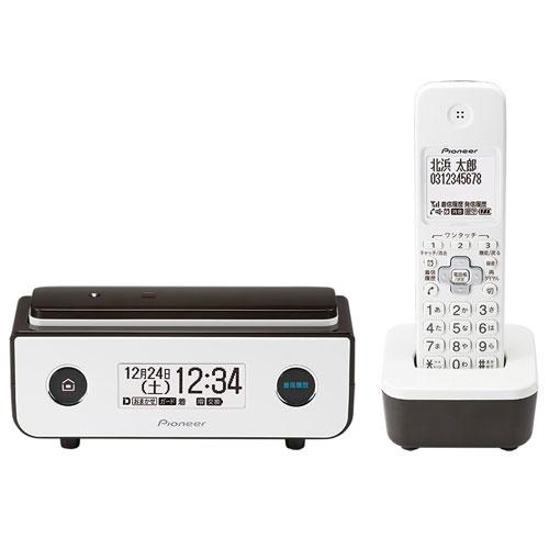 パイオニア TF-FD35W-BR(ビターブラウン) デジタルコードレス留守番電話機 子機1台