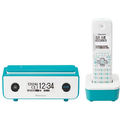 【長期保証付】パイオニア TF-FD35W-L(ターコイズブルー) デジタルコードレス留守番電話機 子機1台