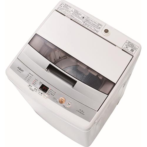 【設置+長期保証】アクア AQW-S45E-W(ホワイト) 全自動洗濯機 上開き 洗濯4.5kg