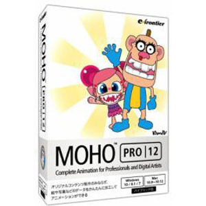 E-FRONTIER Moho 12 Pro Win&Mac