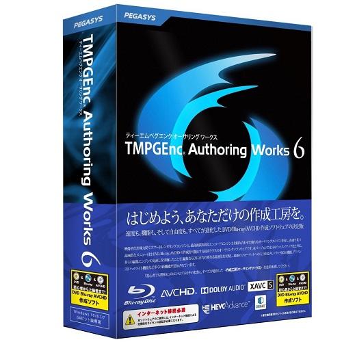 ペガシス TMPGEnc Authoring Works 6 Win