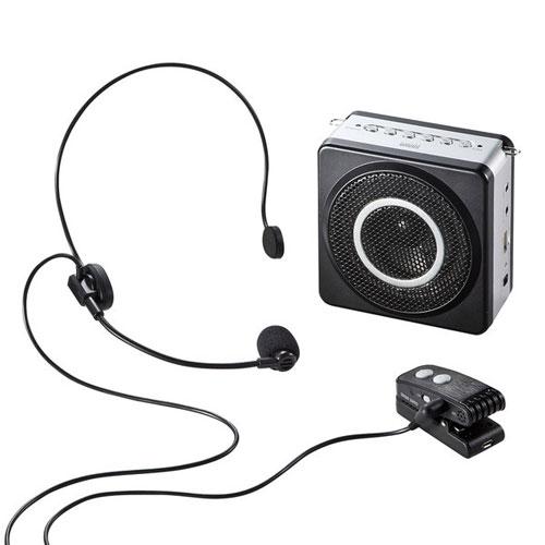 【長期保証付】サンワサプライ MM-SPAMP5 ワイヤレスポータブル拡声器