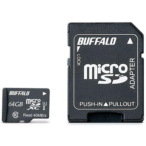 バッファロー RMSD-Y064U1SA RMSD-YU1SAシリーズ microSDXCカード 64GB CLASS10:特価COM