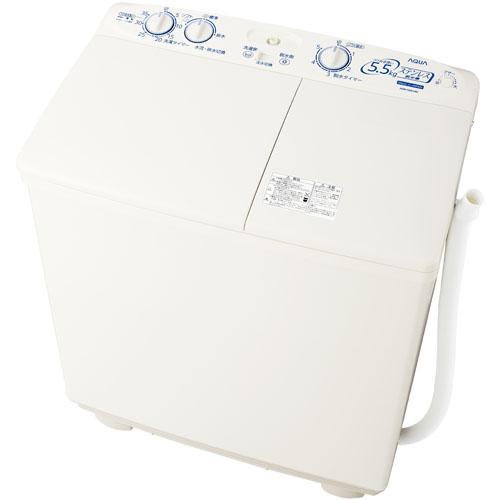 【設置+リサイクル】アクア AQW-N551-W(ホワイト) 二槽式洗濯機 洗濯/脱水5.5kg